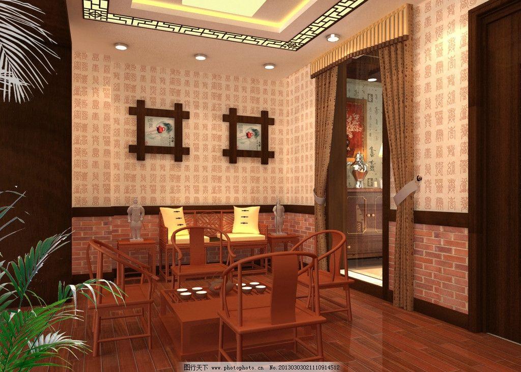 茶舍包间效果图 茶舍 包间        吊顶 3d作品 3d设计 设计 72dpi jp
