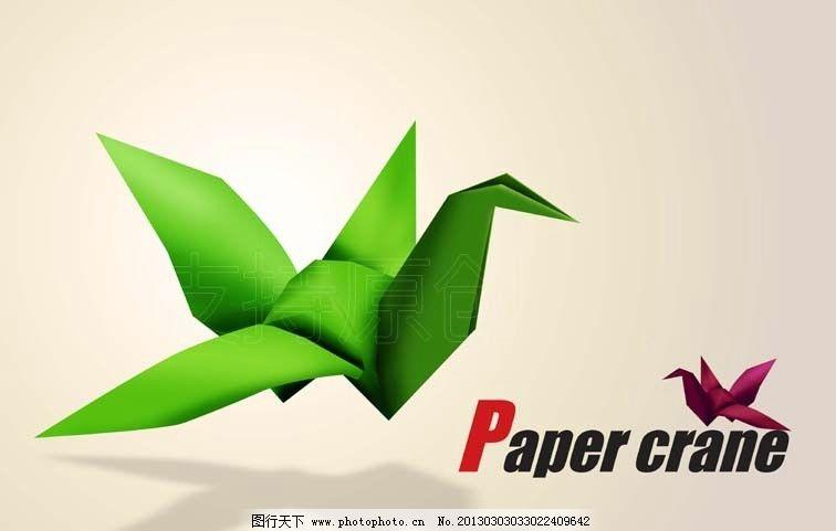 纸鹤 折纸 折纸鹤 手工折纸 手绘纸鹤 千纸鹤 psd分层素材 源文件 300