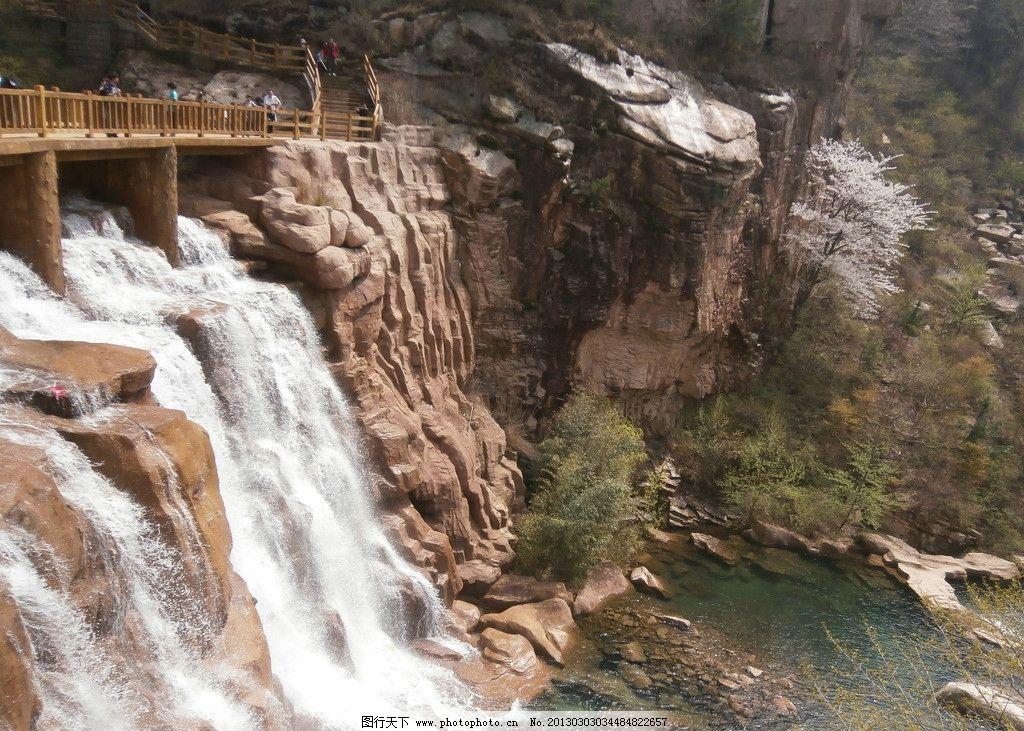崂山北九水瀑布图片