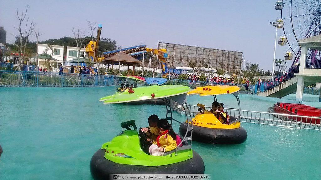 儿童乐园 游乐场 摩天轮 碰碰船 公园 自然风景 自然景观 摄影 300dpi