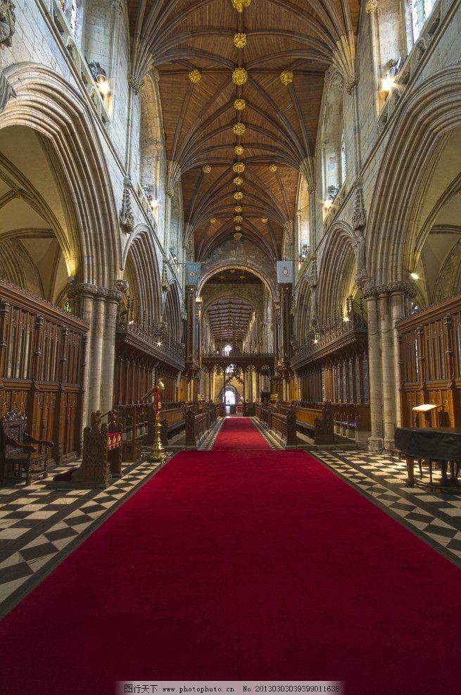 教堂 走道 地毯 拱门 穹顶 空间 室内摄影 建筑园林