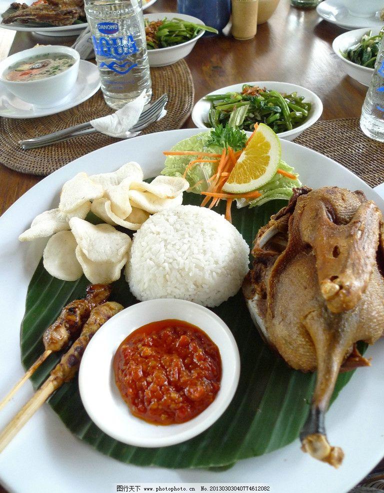 脏鸭餐 巴厘岛特色料理 脏鸭 米饭 美味 其他 餐饮美食 摄影 180dpi j