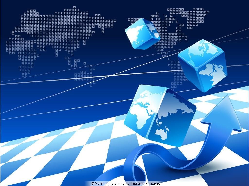 三维立体创意商业元素矢量