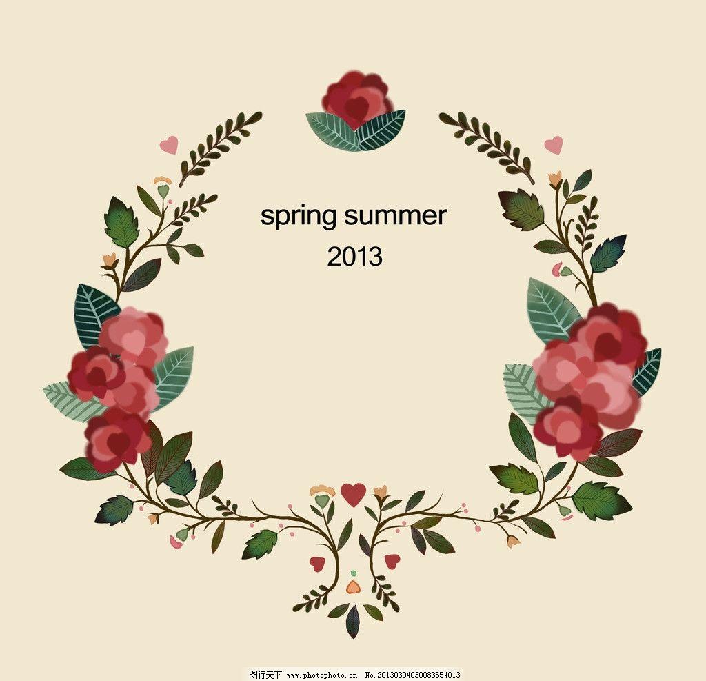 花环 手绘 插画 花草 田园 花朵 叶子 海报 素材 分层 植物 边框 海报