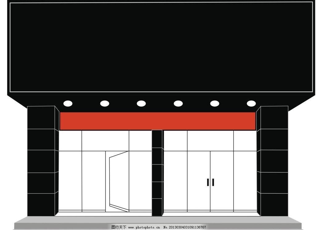 门头 门头效果图 房屋效果图 广告设计模板 门头招牌 建筑家居 矢量