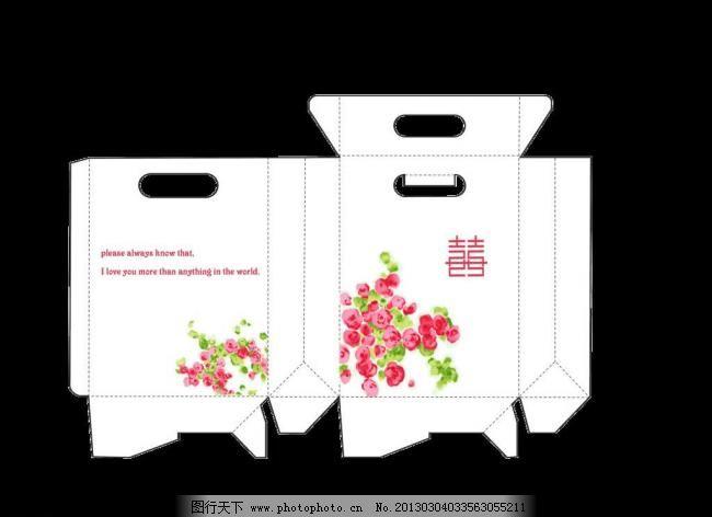 婚庆糖果盒设计 包装盒展开图 包装设计 广告设计模板 囍 囍字设计
