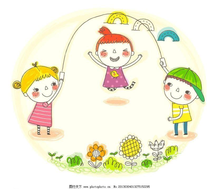 儿童游戏 广告设计 花园 卡通人物 卡通设计 卡通形象 六一 跳绳矢量