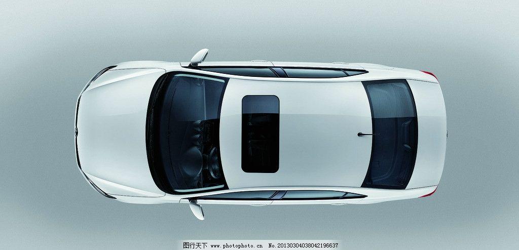 汽车俯视图