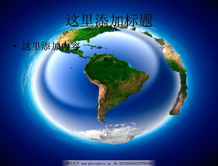 星球 图片素材