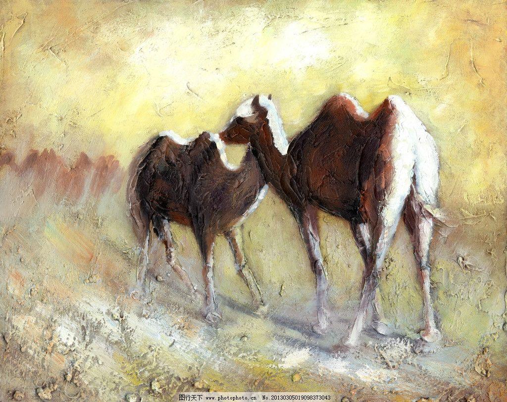 动物油画 高清图片