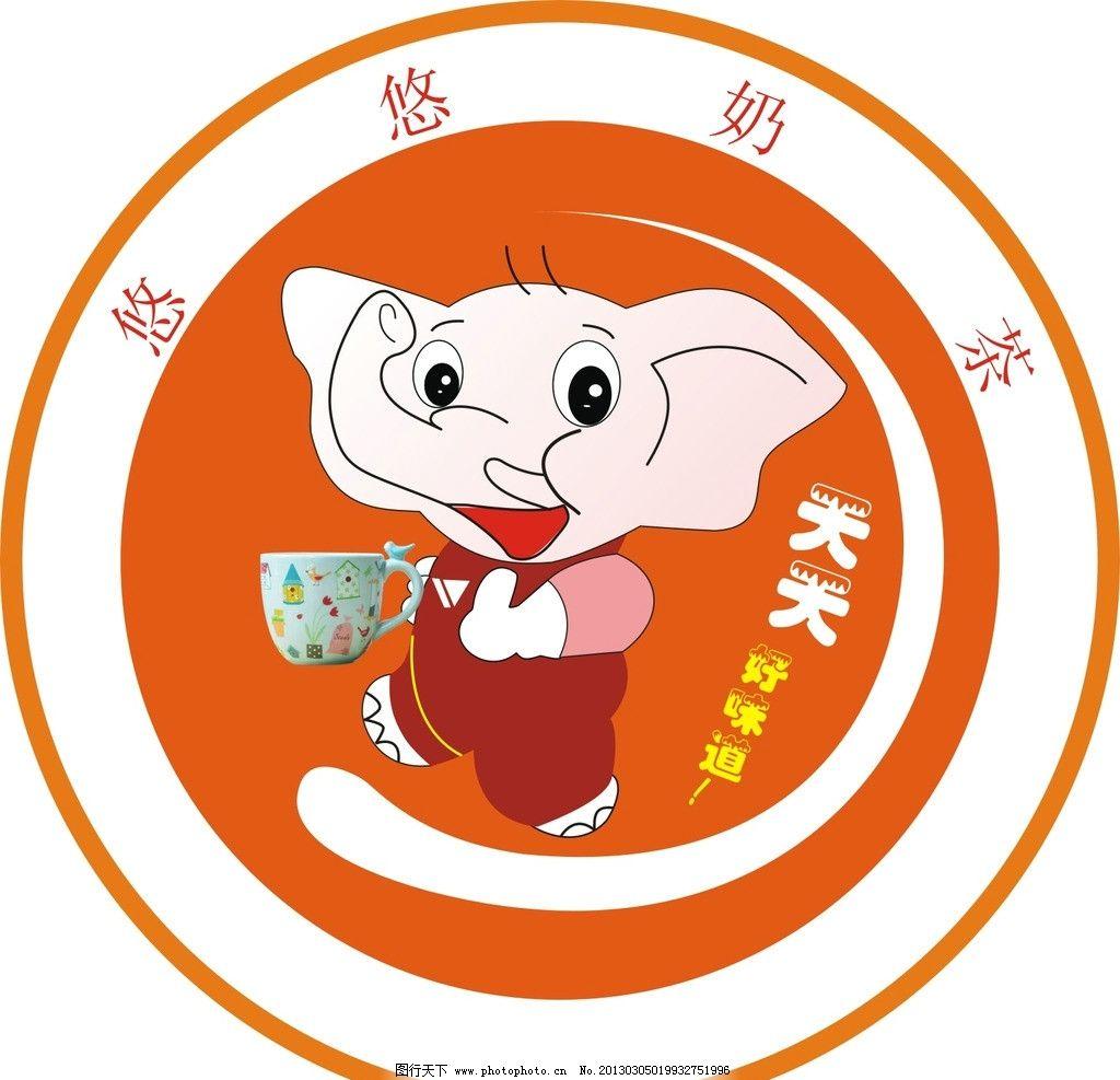 设计/奶茶店logo设计图片