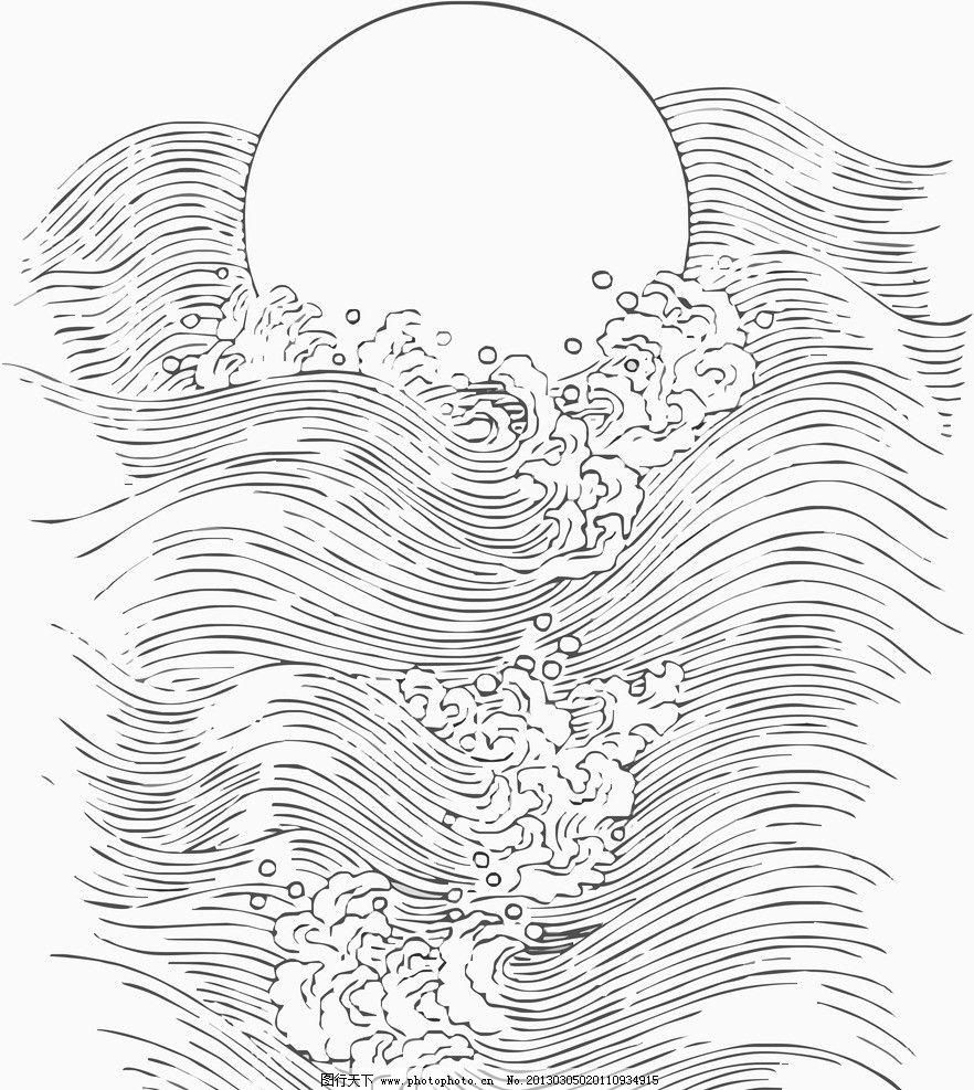简笔画 手绘 线稿 882