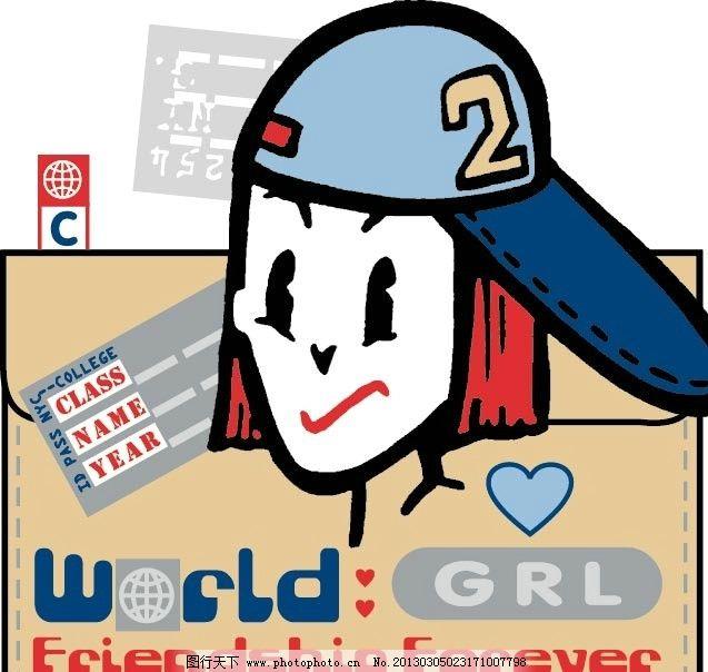 卡通 卡通人物 标识 标志 可爱 女孩 帽子 嘻哈 墨镜 时尚 个性 印花 图案 丝印 烫画 T恤 印刷 矢量 涂鸦 英文 字母 运动 酷 街头文化 封面 海报 宣传画 卡片 名片 夸张 数字 服装 广告设计 日常生活 矢量人物 EPS