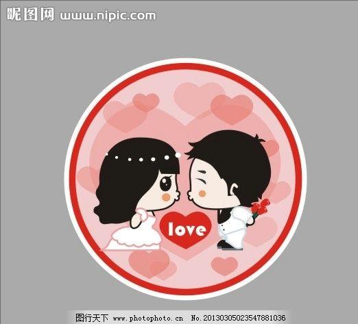 婚庆 小人 结婚 不干胶 图标 婚纱 礼服 love 爱心 粉红 贴图 cdr