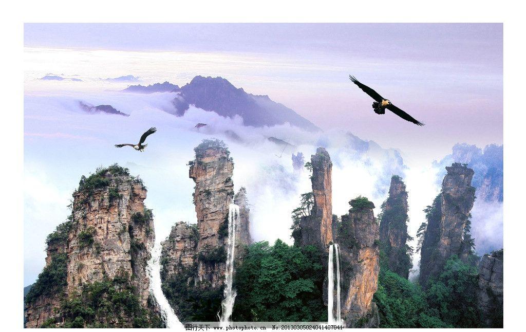 山水风景 树木 鹰 蓝天白云 瀑布 花草 环境优美 自然风景 山水 自然