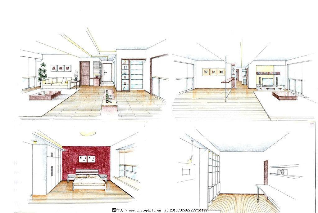 室内设计效果图 手绘效果图 客厅设计 卧室设计 天花吊顶设计 电视