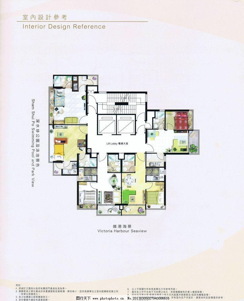 室内设计 总平面图 家装设计图 平面布置图 彩色平面图 环境设计 设计