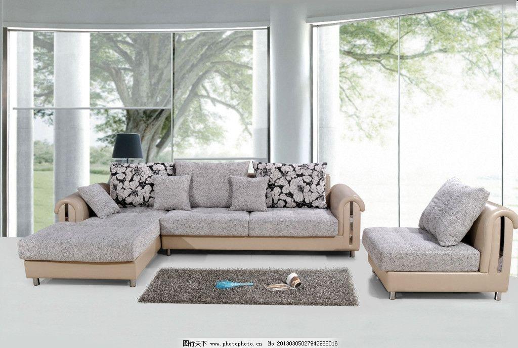 布艺沙发 休闲沙发 时尚沙发 室内设计 室内家具 地毯 沙发 窗户 窗景