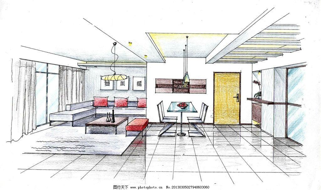 室内设计效果图 客厅设计 手绘效果图 餐厅设计 玄关设计