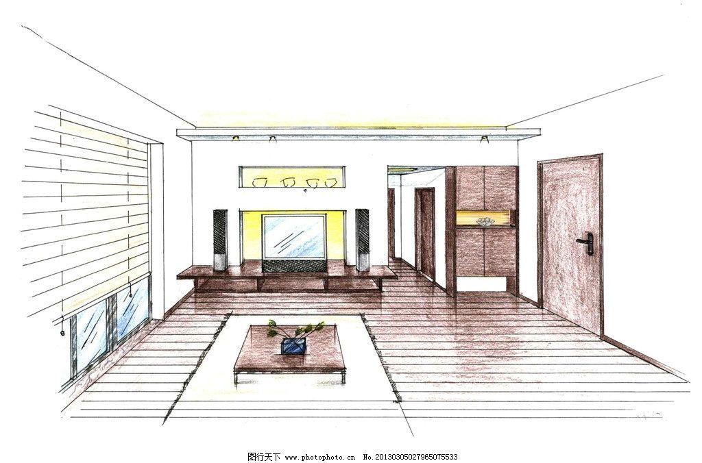 室内设计效果图 客厅设计 手绘效果图 电视背景墙设计 地面铺装设计