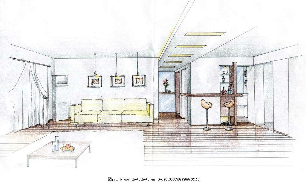 室内设计效果图 手绘效果图 客厅设计 天花吊顶设计 墙面设计 吧台