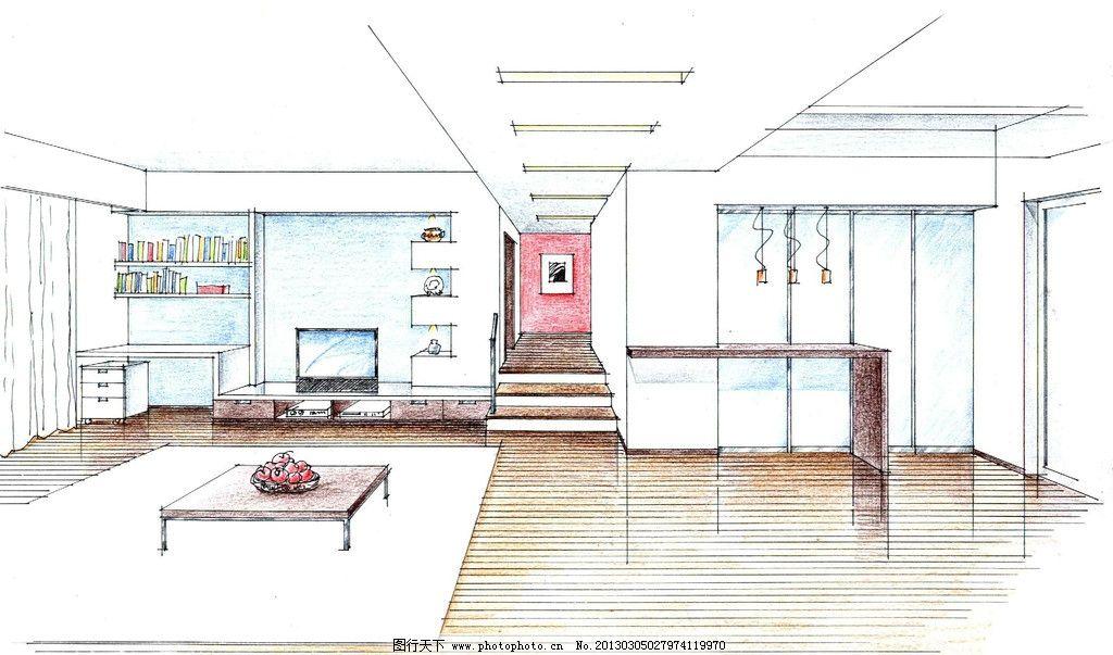 室内设计效果图 手绘效果图 客厅设计 天花吊顶设计 电视背景墙设计