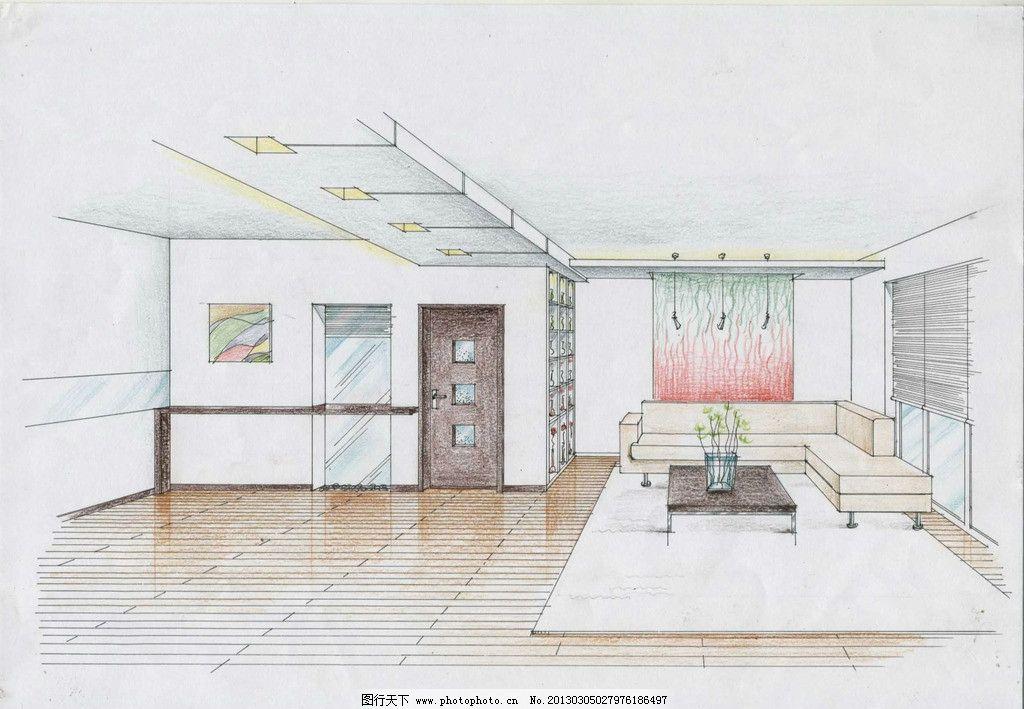 室内设计效果图 手绘效果图 客厅 天花吊顶设计 地面铺装设计 沙发