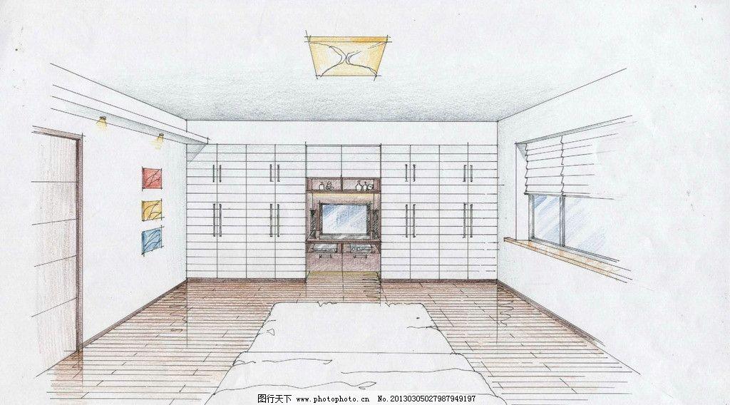 室内设计效果图 手绘效果图 卧室设计 墙面设计 电视柜设计 天花吊顶