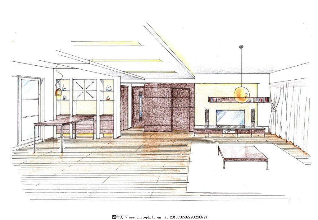 室内设计效果图 客厅设计 手绘效果图 电视背景墙设计 天花吊顶设计