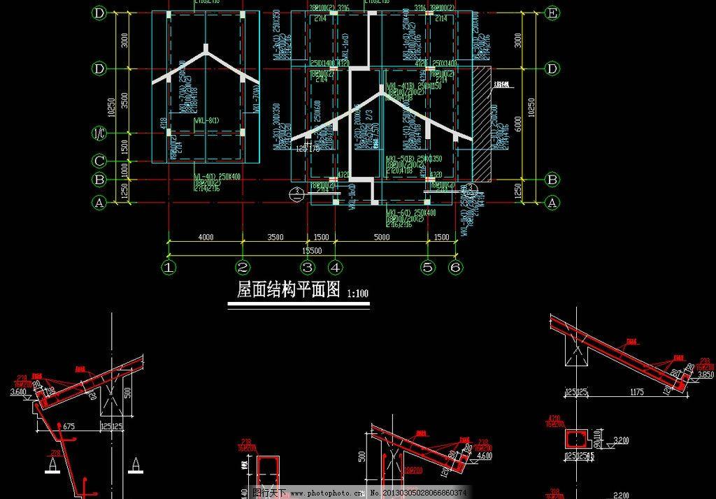 屋面结构平面图片