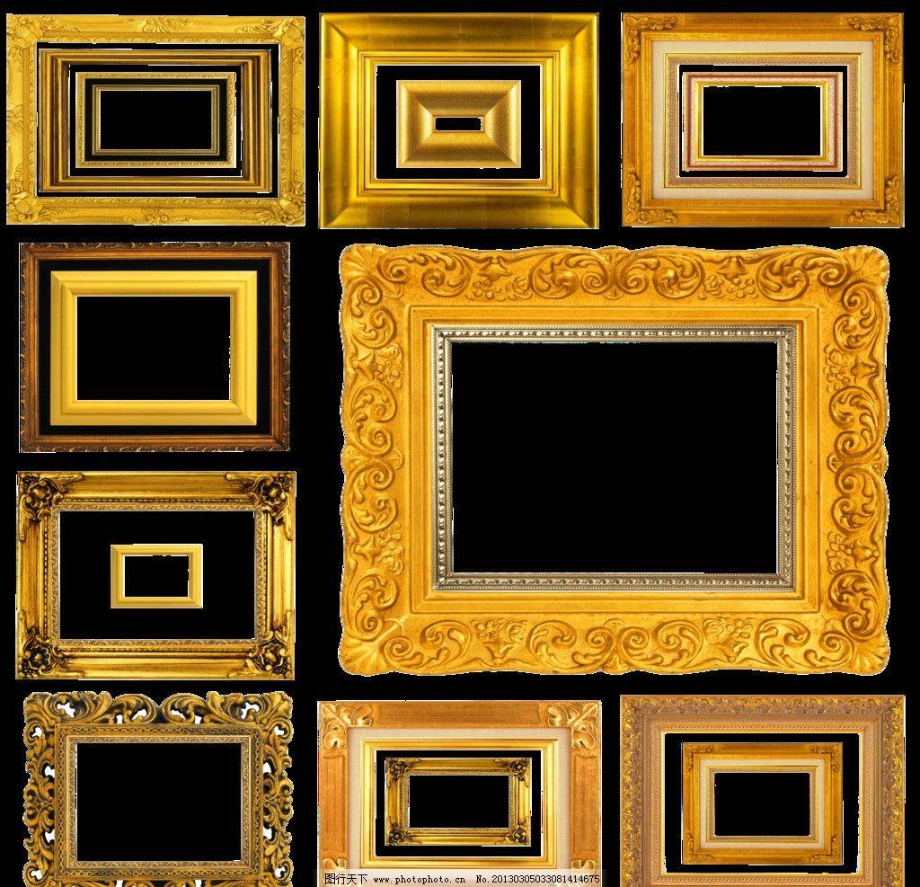 油画框 花框 边框 油画外框 古典花框 唯美花框 psd分层素材 源文件