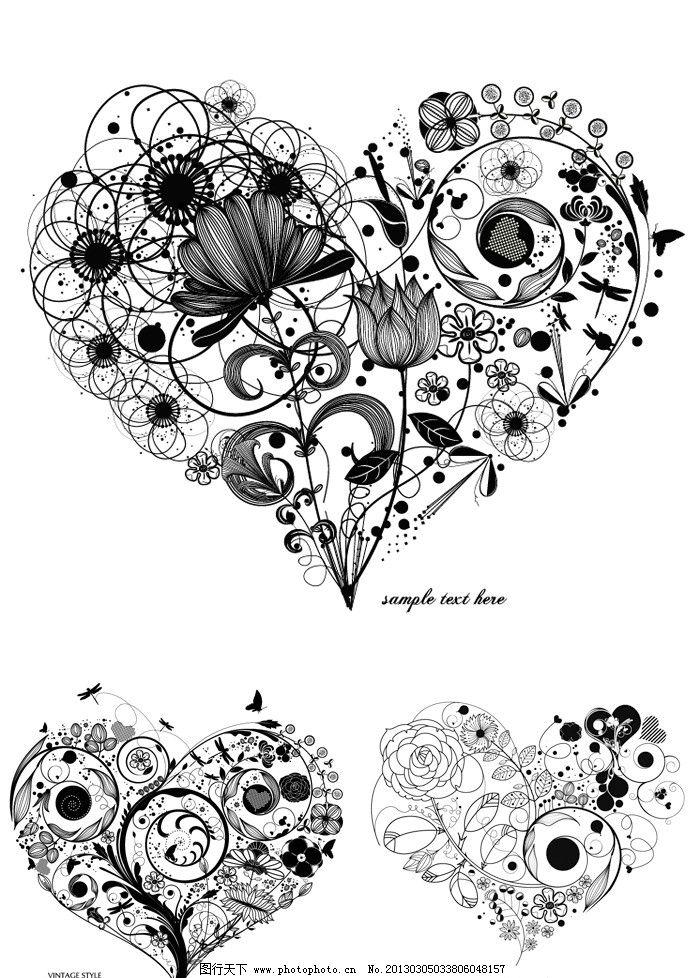 精致手绘花卉爱心矢量素材 黑白 手绘 单线条 花卉 花纹 植物 藤蔓