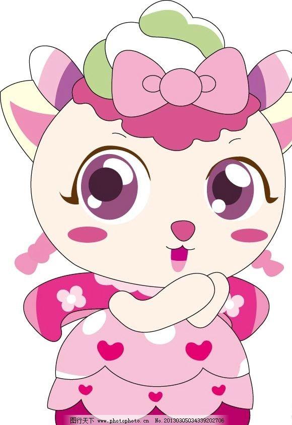 幻变精灵之香草爱丽 可爱卡通猫 其他生物 生物世界 矢量 ai