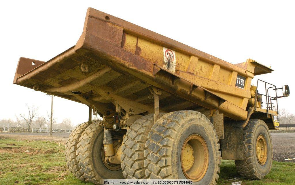 翻斗车 车辆 轮胎 工程车辆 重型工程机械 工业生产 现代科技