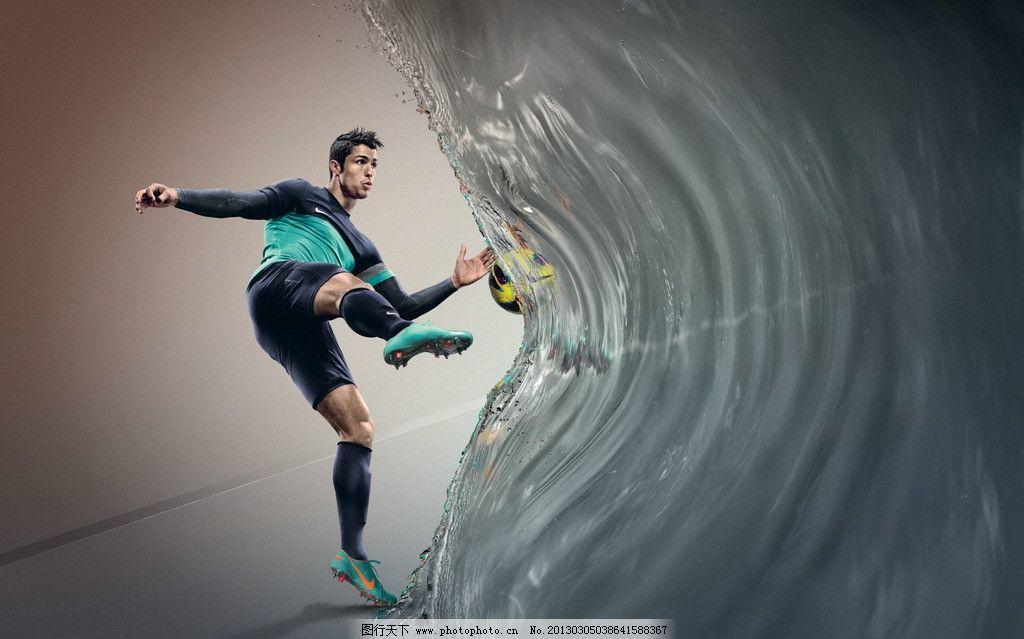 nike足球系列广告宣传平面图片