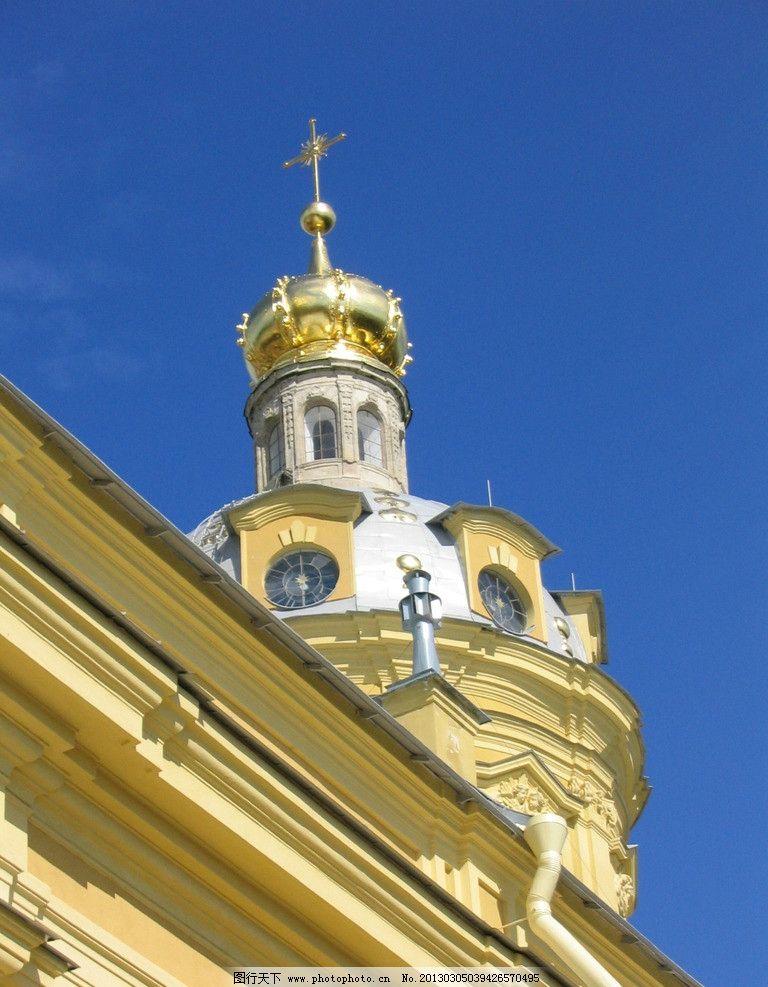 教堂屋顶 建筑 教堂 屋顶 欧式 房顶 十字架 宗教 穹顶 国外建筑 建筑