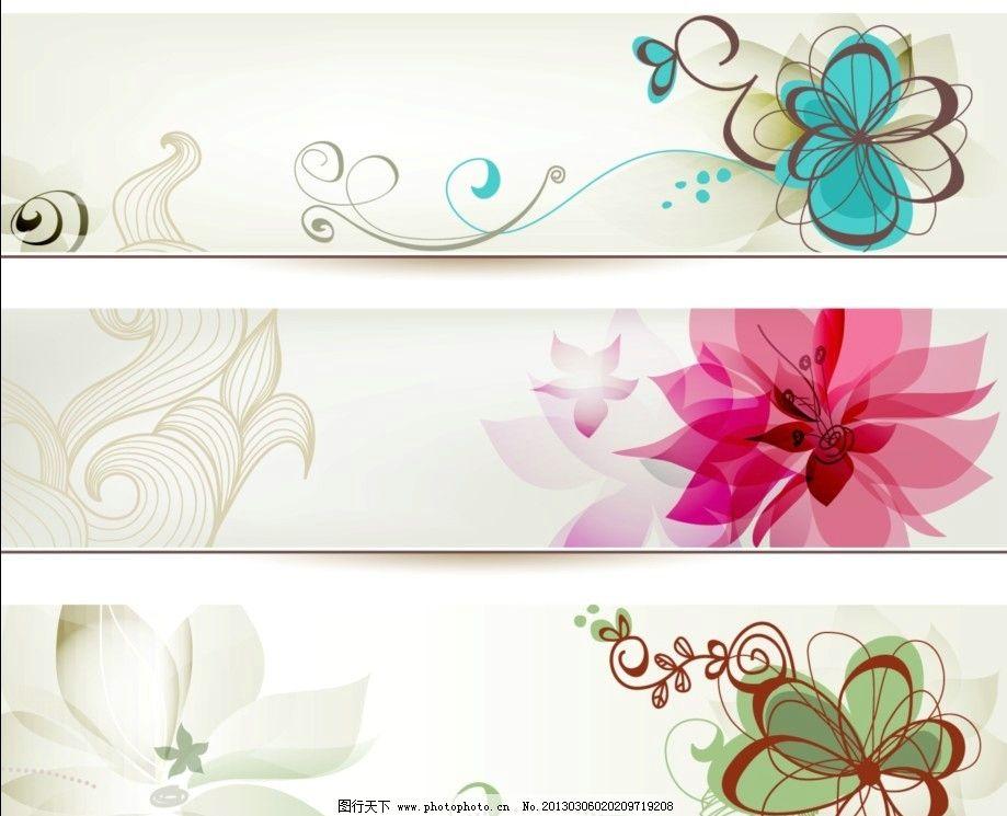 时尚手绘鲜花banner 花卡图片_背景底纹_底纹边框_图