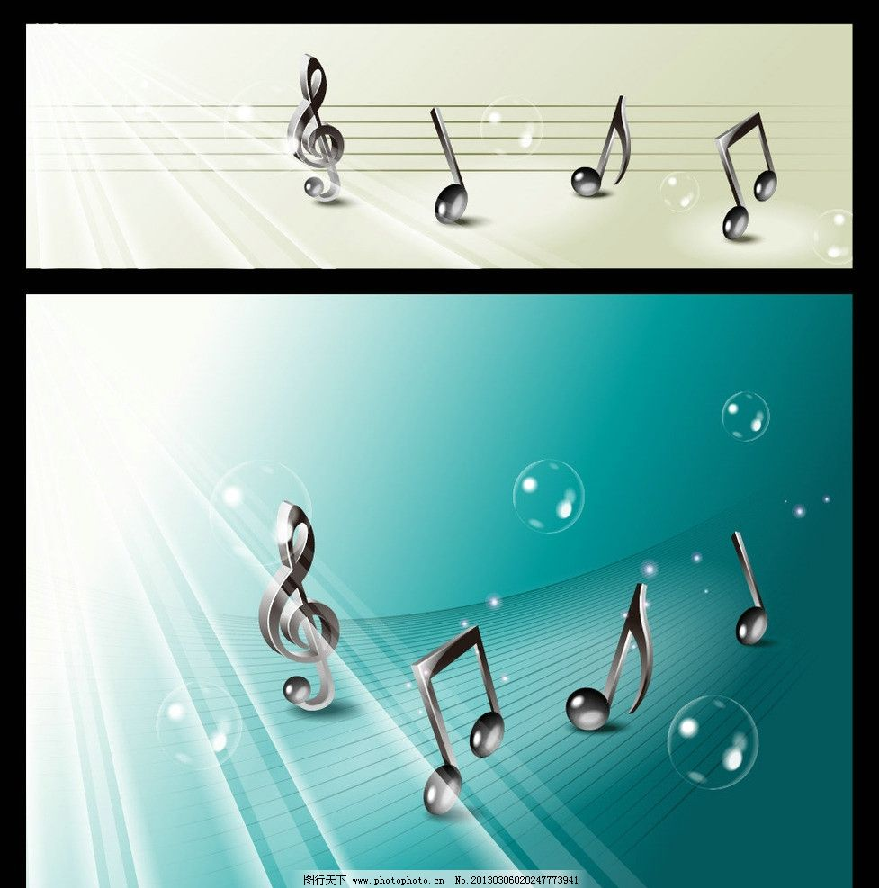音符 音乐 水晶音符 立体音符 动感音乐 音乐背景 音乐海报 蓝色音符
