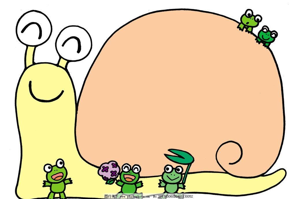 幼儿园幼教蜗牛青蛙边框图片