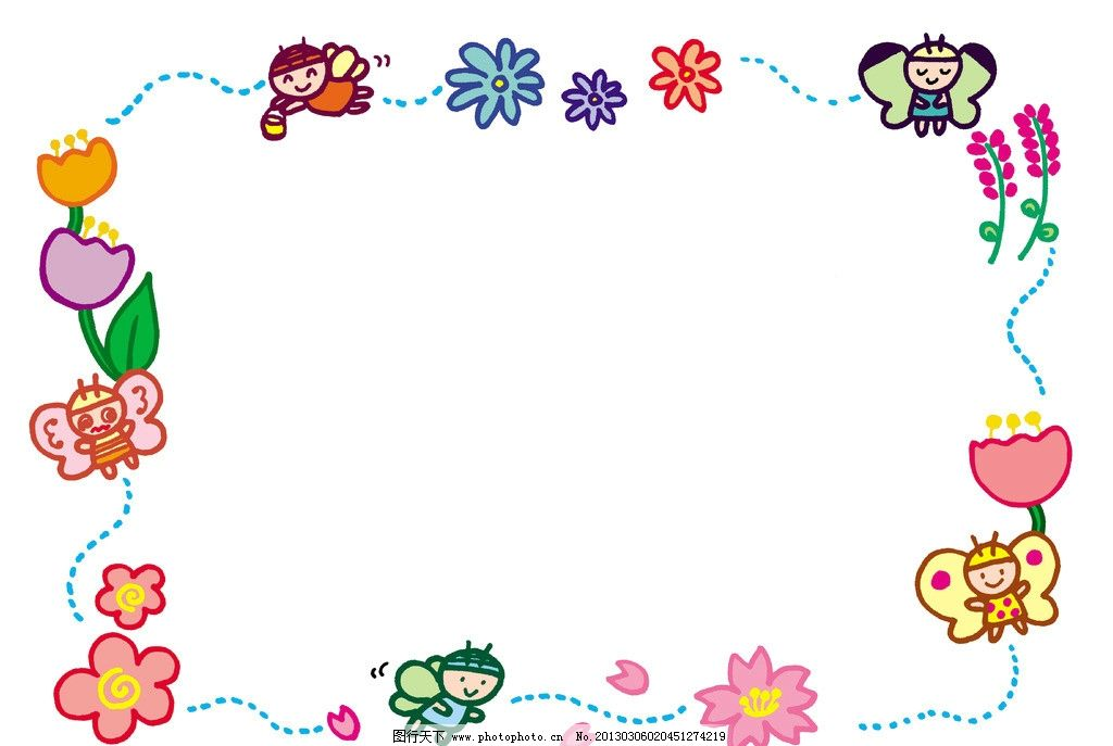 幼儿园幼教卡通昆虫边框图片