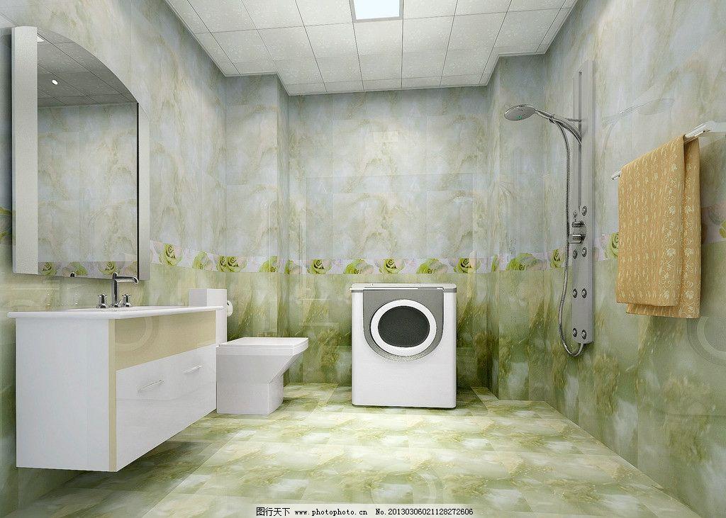 卫生间效果图 集成吊顶 浴室柜 墙面砖效果图 家装效果图