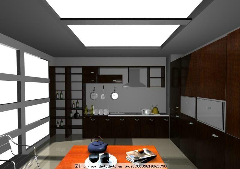 3d家裝模型 3d室內設計 環境藝術設計 室內模型 廚房模型 3d模型 3d
