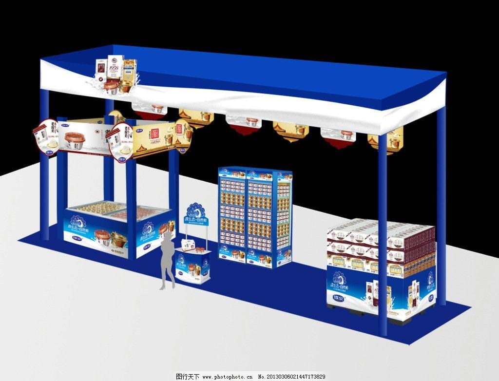 店中店 地堆 店内包装 形象店 终端形象设计 超市堆 堆围 超市形象
