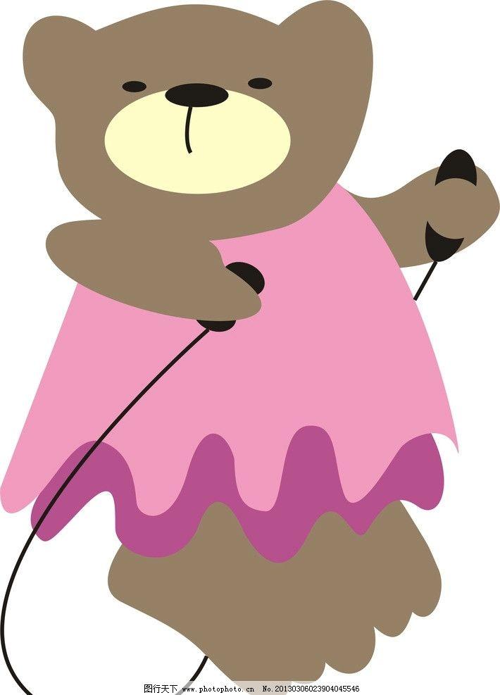 卡通小熊 活泼可爱 小熊 卡通 玩具 源文件 矢量 cdr 跳绳 插图 其他