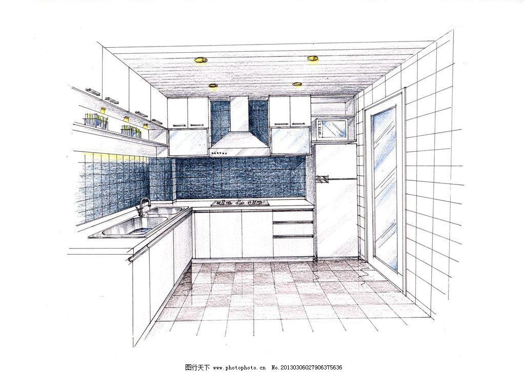 室内设计效果图 手绘效果图 厨房设计 厨房柜子设计 室内设计 环境