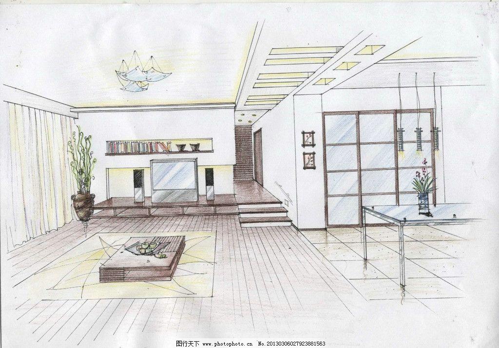 室内设计效果图 手绘效果图      天花吊顶设计 地面铺装设计 电视