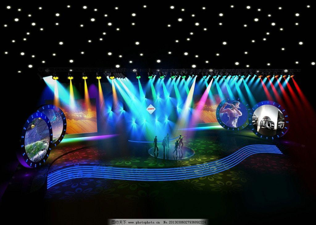 舞台 3d舞台 室内设计 环境设计 设计 72dpi jpg