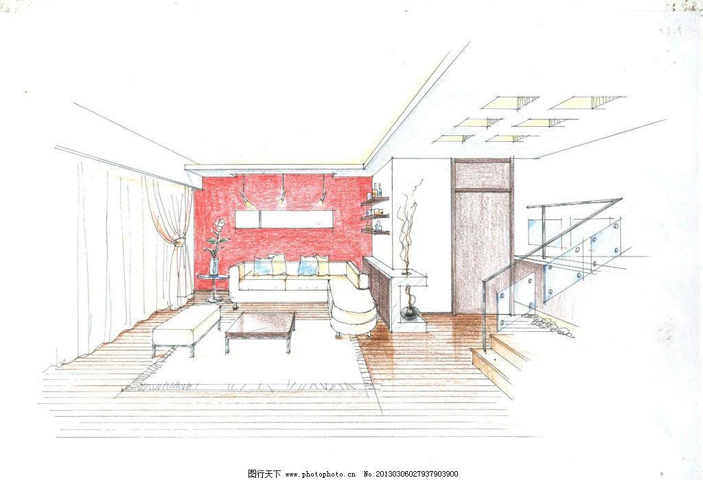 室内设计  室内设计效果图 手绘效果图 客厅 天花吊顶设计 地面铺装