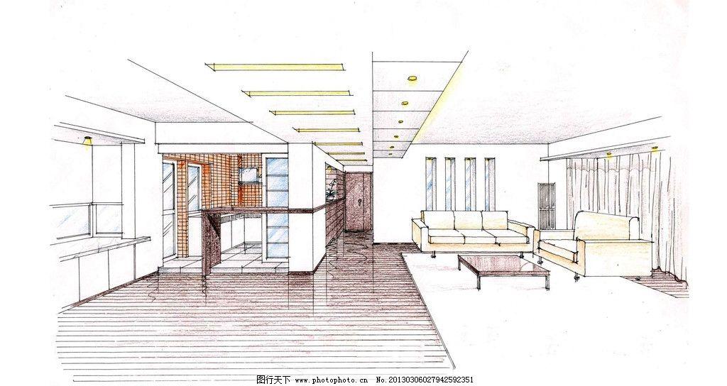 室内设计效果图 手绘效果图      天花吊顶设计 地面铺装设计 沙发