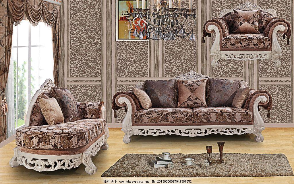 欧式沙发 沙发背景 地毯 窗景 室内设计 欧式家具 奢华客厅 环境设计